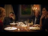 Фильм «Ужин» | Официальный трейлер [Уже в кинотеатрах]