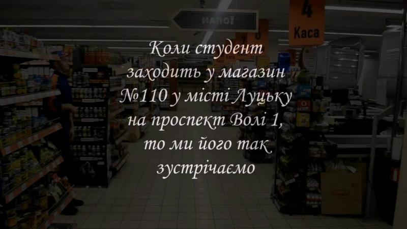 -сільпо-