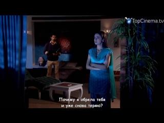 Кнэл 296 Rabba ve Female Version (субтитры) HD Арши IPKKND Арнав и Кхуши Как назвать эту любовь