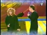 2001.Алла Пугачёва и Максим Галкин.Песня года