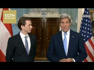 Экс-госсекретарь #США Керри раскритиковал стратегию Трампа по Ирану