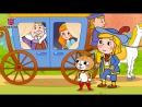 Кот в сапогах Сказки Мюзиклы Детские истории от PINKFONG