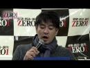 Battlemen News (January 31st, 2018) - Kento Miyahara Naoya Nomura