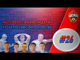 FIFA 18 (PS4) - Twitch Stream #274