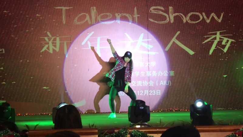 Talent Show, BLCU, 23.12.2017