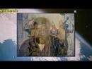Hohle Erde - Fiktion oder Realität - Ist die Erde hohlTeil 22 von 29 Religionen / Teil 2 von 9 .mp4