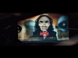 Пила 8 / Jigsaw.Трейлер #1 (2017) [1080p]