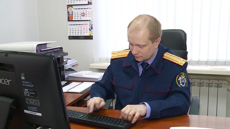 Следователь по ОВД Колосов А.В.