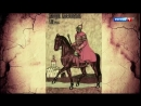 Нашествие_монгольских_завоевателей_на_Русь_The_Mongol_conquerors_of_Russia