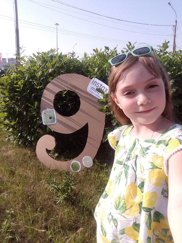 Елена Маслова   Красноярск