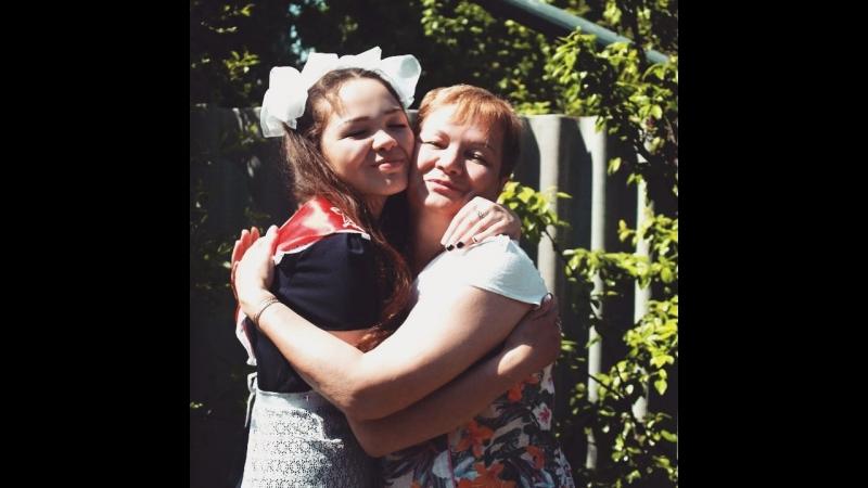 Моей любимой Мамочке с Юбилеем