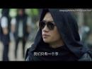 Hanh Trinh Tim Kiem KT Tap 19_clip3