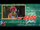 [dragonfox] Kamen Rider Build - 07 (RUSUB)