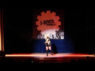 NASU (Москва) - Reol - Monster - J-Rock Конвент 2017