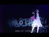 Vocaloid Medley Concert 2014 Niconico Cho Party 3