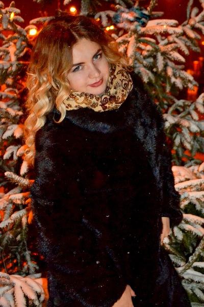 Алёна Васильева