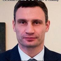 Аватар Ахмеда Жалгасова