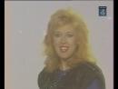 Радмила Караклаич - Буду... (Маленький кораблик) Видеоклип с телевизионной передачи Утренняя почта (1986)