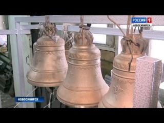 В Новосибирске отливают колокола при помощи новых технологий