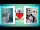 презентация на конкурс медсестер