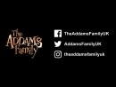 Что в Великобритании думают о Семейке Аддамс