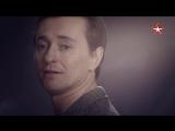 В.С.Высоцкий - «Он не вернулся из боя» исполняет Сергей Безруков