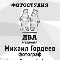 krym_photo