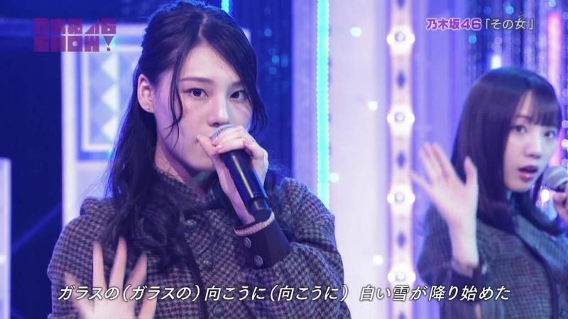 Nogizaka46 Under Members - Sono Hito @ 180217 Nogizaka46 SHOW!