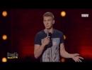 Stand Up: Алексей Щербаков - О колготках в сеточку