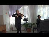 М.Брух Концерт № 1, 1-2 части