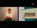 Фрагмент эфира (Пятый канал, 07.03.2010)