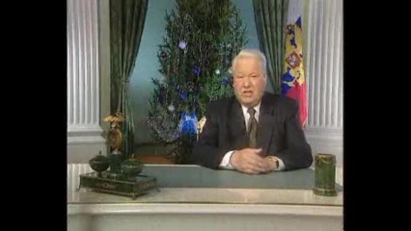 Boris_Yeltsin_-_1999-12- » Freewka.com - Смотреть онлайн в хорощем качестве