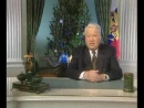 Boris_Yeltsin_-_1999-12-