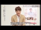 171212 `Spring Has Come` Promo Video @ EXOs Kai (Kim Jongin)