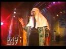 группа Дорогое удовольствие Мусса Ибрахим Moussa Ibrahim