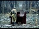 Кажется, пианино можно найти в любой войне 3 Первая Чеченская