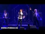 Группа МИРАЖ - Падал белый снег (Live!)
