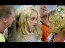 Увлекательный,фантастический,мистический Фильм,ПОКА ЦВЕТЕТ ПАПОРОТНИК,серии 8-13,русская комедия