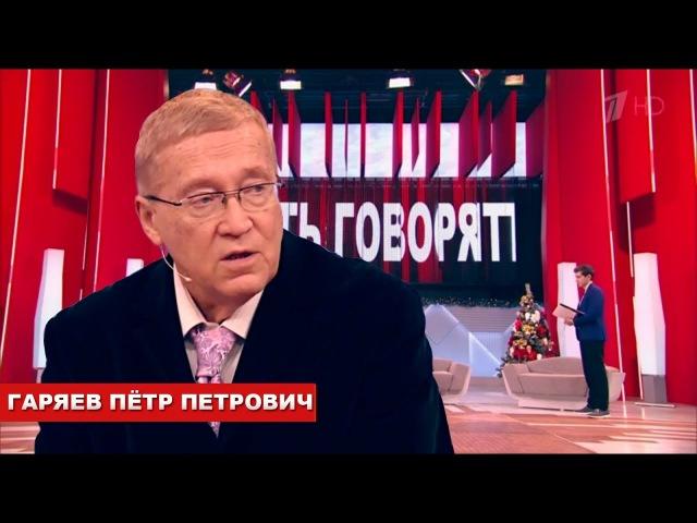 Гаряев Пётр Петрович - Как Молитва воздействует на воду 18.01.2018