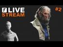 ZBrush - Dishonored 2 ANTON SOKOLOV (Part 2) - Follygon