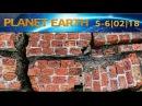 Что произошло и случилось сегодня на земле? What happened today on earth? Посмотрим? 05-06/02/18