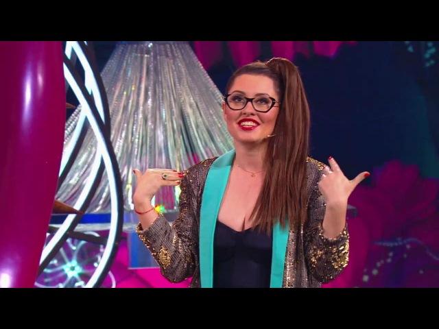 Comedy Woman 7 сезон 32 выпуск Дайджест