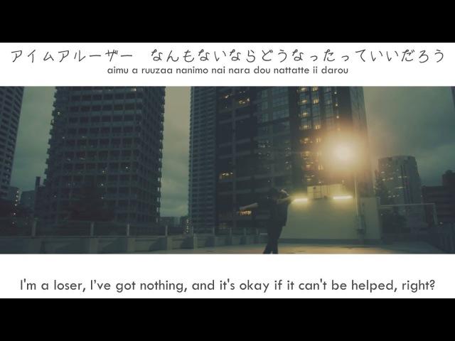 Kenshi Yonezu (米津玄師) - LOSER (Kan/Rom/Eng Lyrics) カラオケ| 歌詞付き