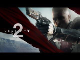 Destiny 2 Кинжал кримилин против Твердой руки, что лучше?!(Револьверы ЖЗ )