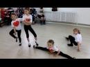 I Love Dance школа танцев в Костроме