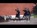 Незаметная война и солдаты России