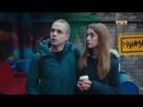 Улица, 1 сезон, 66 серия (25.01.2018)