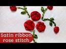Satin Ribbon Rose Stitch by Ek Indian Ghar