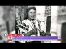 Зіркова історія художниці Марії Приймаченко