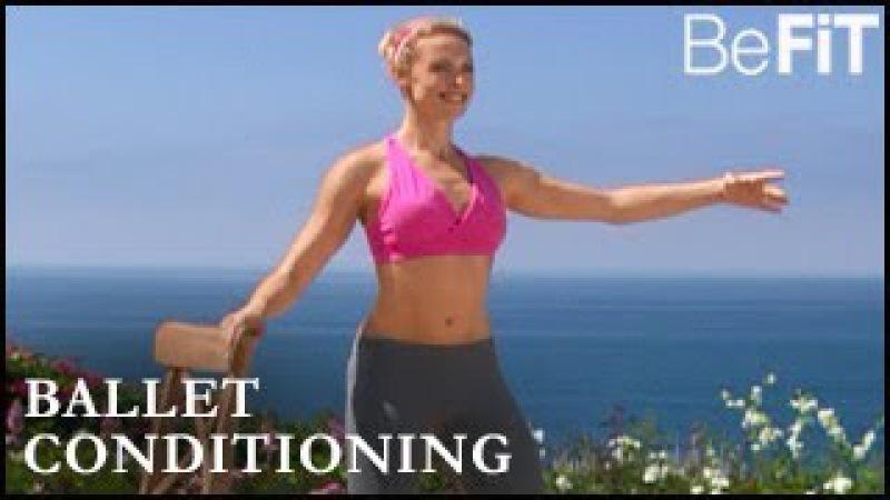 Ballet Conditioning Workout: Total Body | 10 Min Solution- Elise Gulan